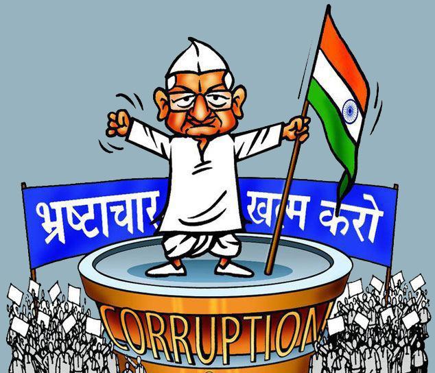 Slogans-on-Bhrashtachar-in-Hindi.jpg